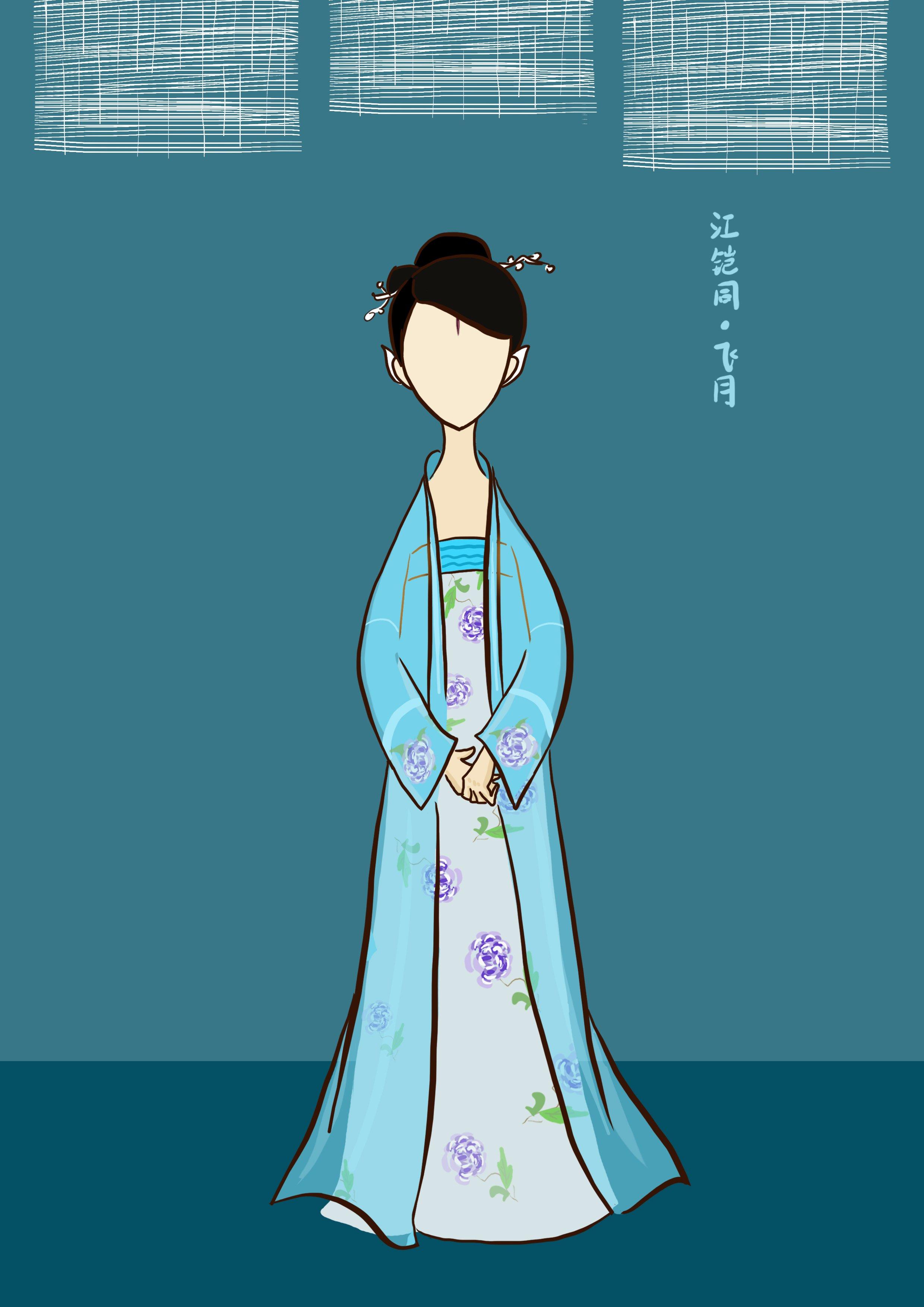 分类: 原创 标签: 原创 同人 青丘狐传说 简约,原创,古风,无脸小人