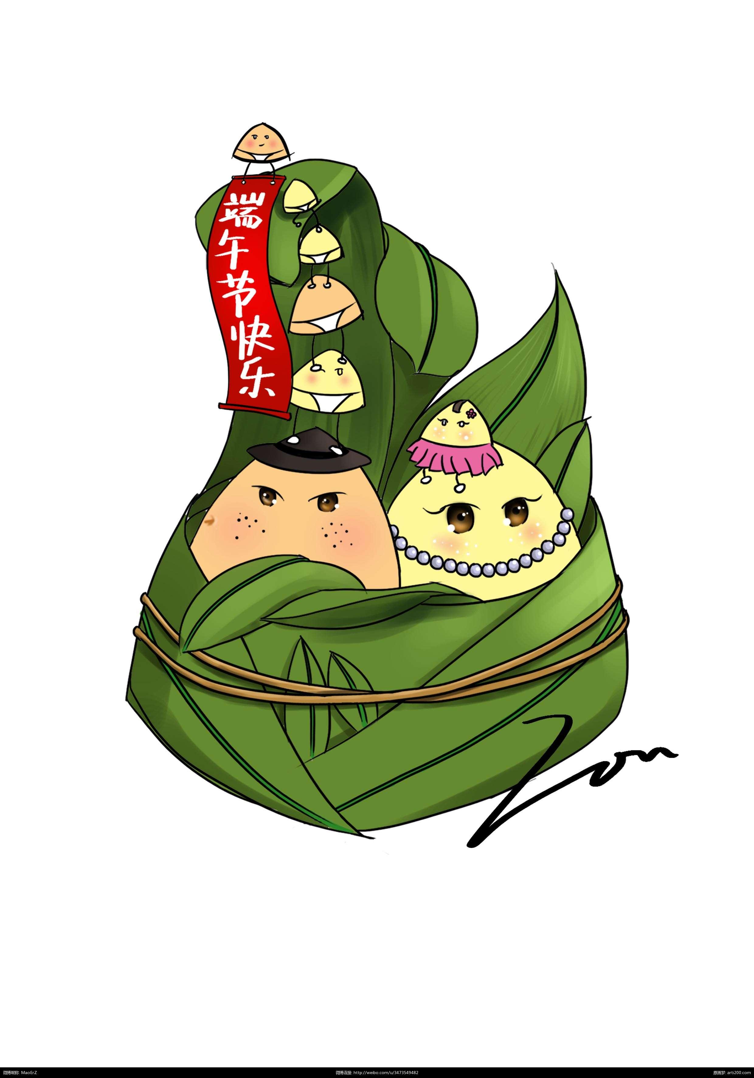 粽子绘画可爱图片