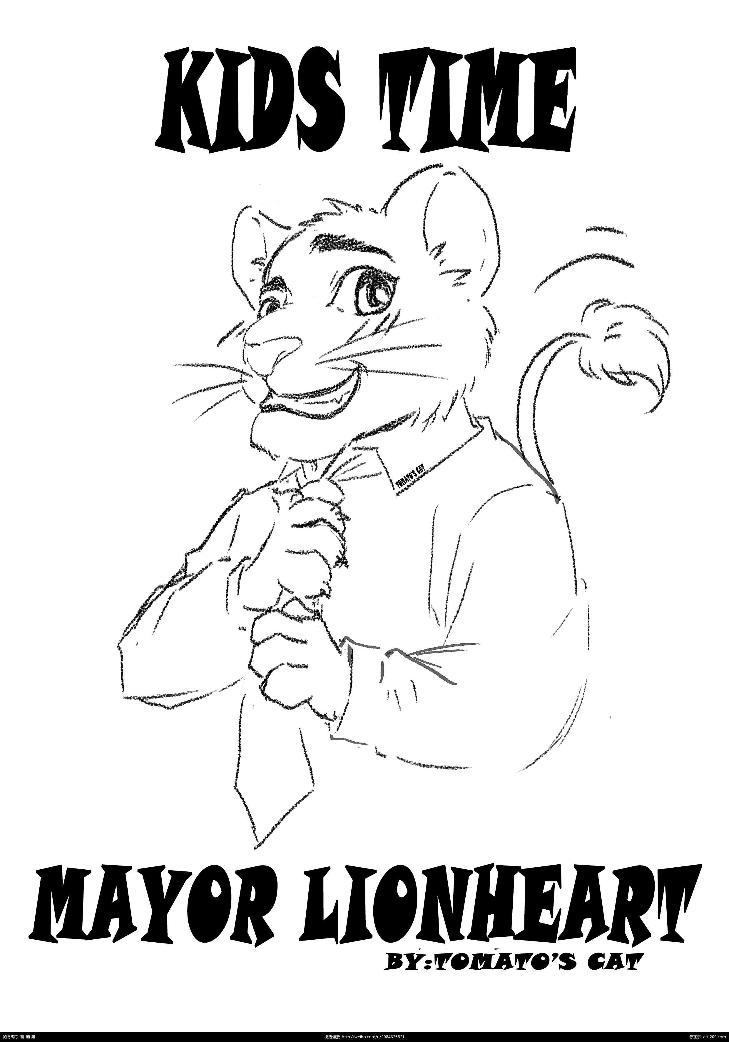 标签: 线稿 角色 疯狂动物城 从被尼克的幼儿版萌到舔屏后就超想画